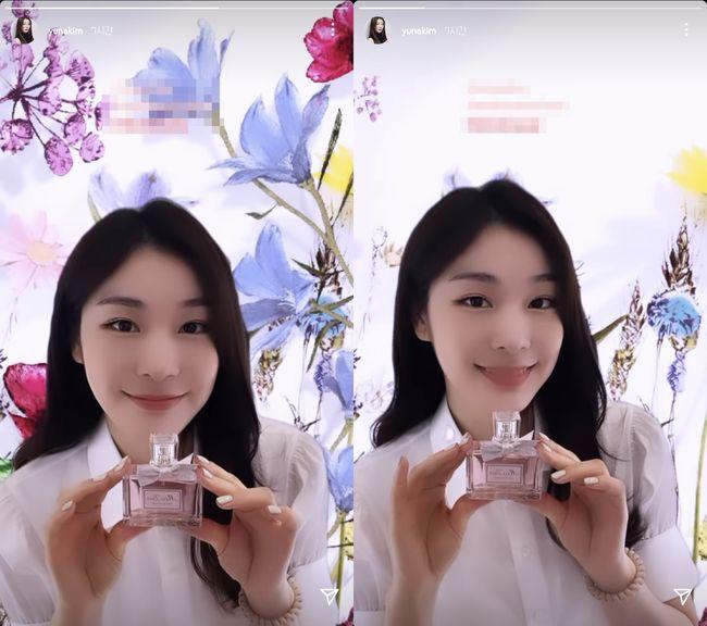 김연아 인스타그램
