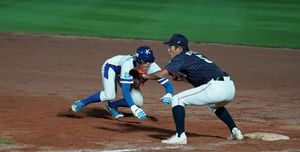 [사진] 6일 열린 세계청소년야구선수권대회 한국-일본전 /WBSC 홈페이지 제공