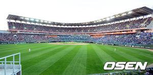 [사진] 인천SK행복드림구장 / OSEN DB.