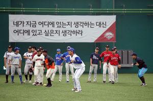 [사진] LG 트윈스 제공