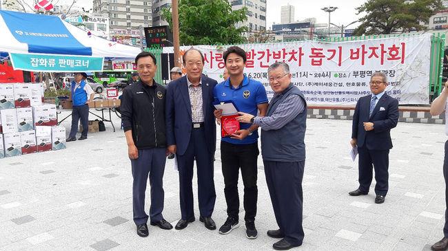 [사진] 인천 제공.