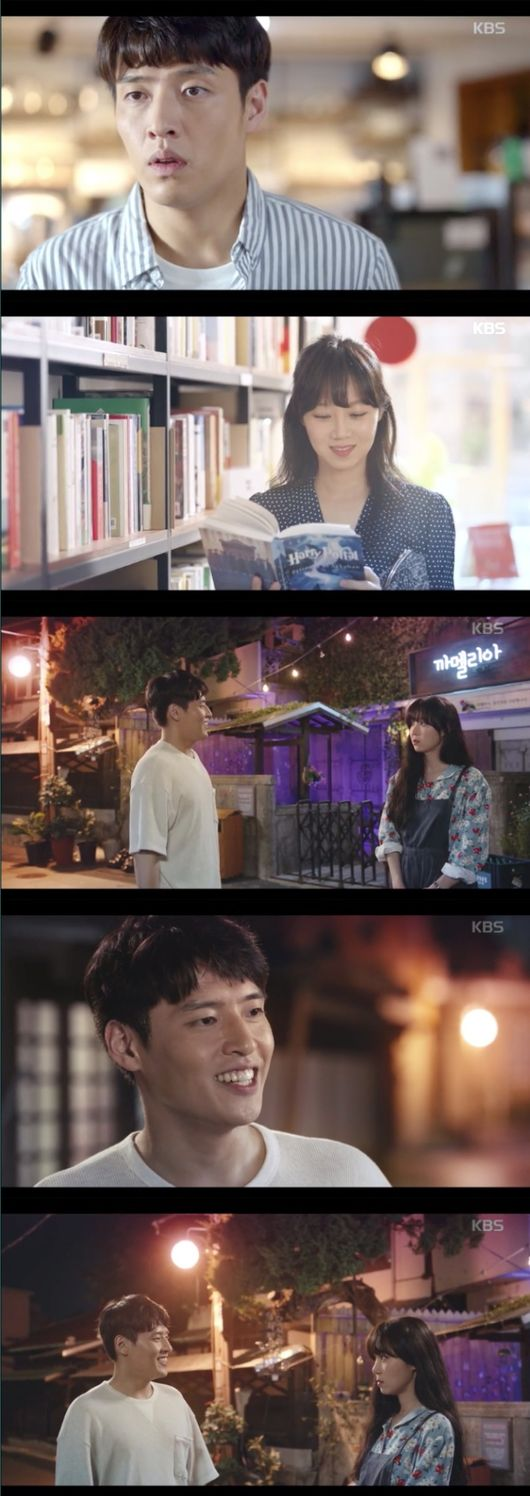 [사진=KBS 방송화면] '동백꽃 필 무렵' 첫 방송에서 열연한 배우 강하늘과 공효진.