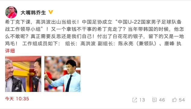 [사진] 웨이보 캡처