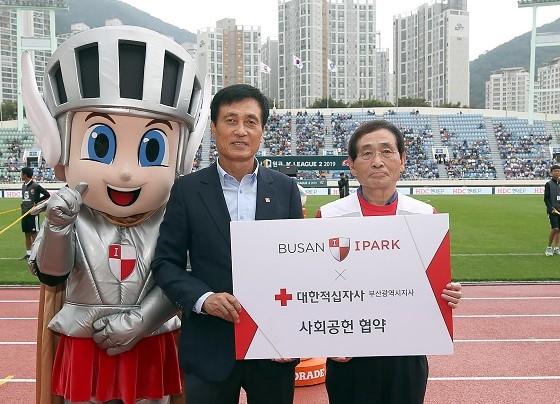 [사진]부산 아이파크 제공