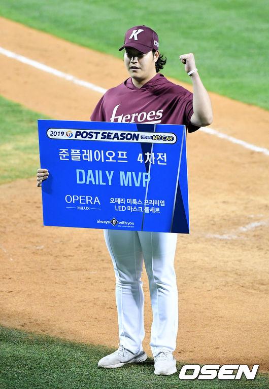 [OSEN=잠실, 지형준 기자]4차전 MVP 키움 조상우가 포즈를 취하고 있다. /jpnews@osen.co.kr