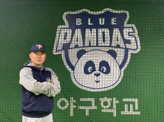 [사진] 야구학교 제공