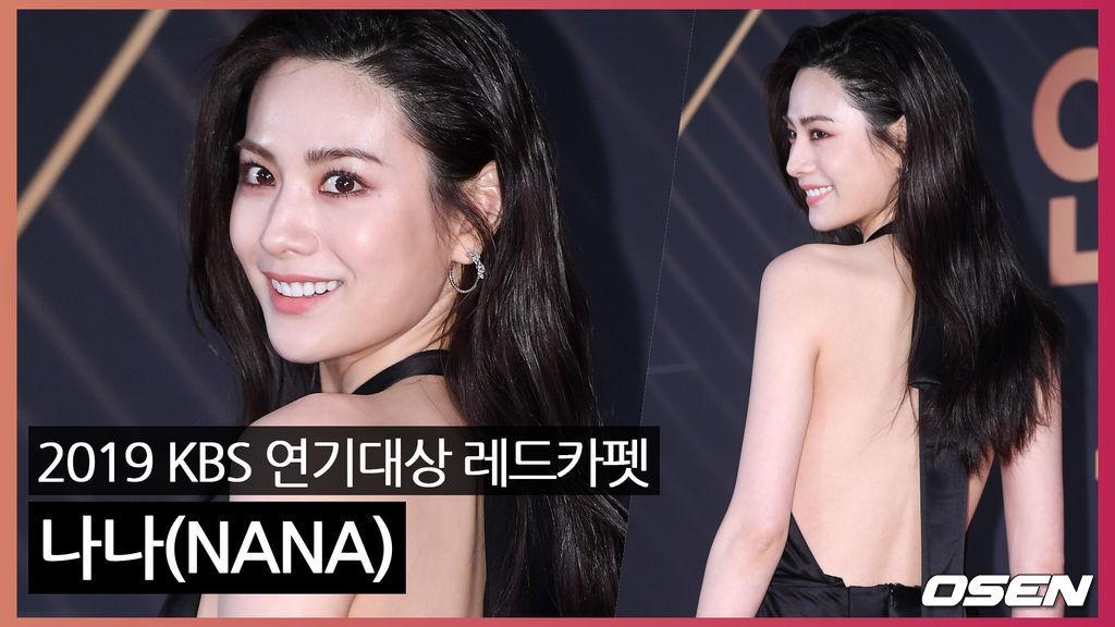 [O! STAR]나나(NANA), '아찔한 뒤태의 드레스' (2019 KBS 연기대상)