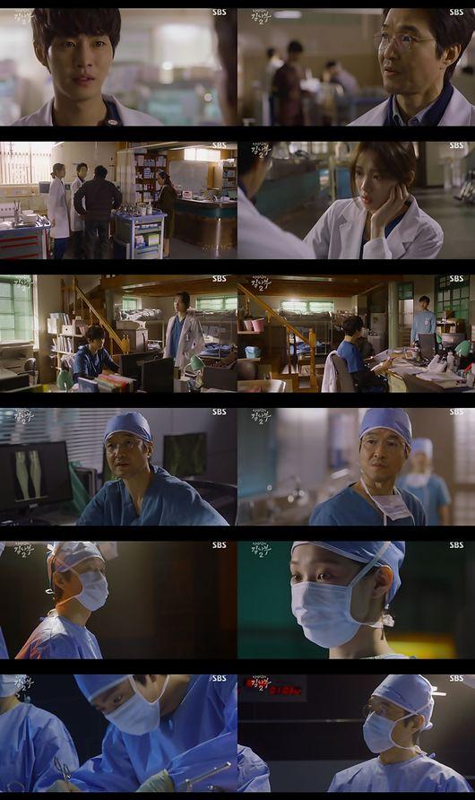 '낭만닥터 김사부2' 방송화면