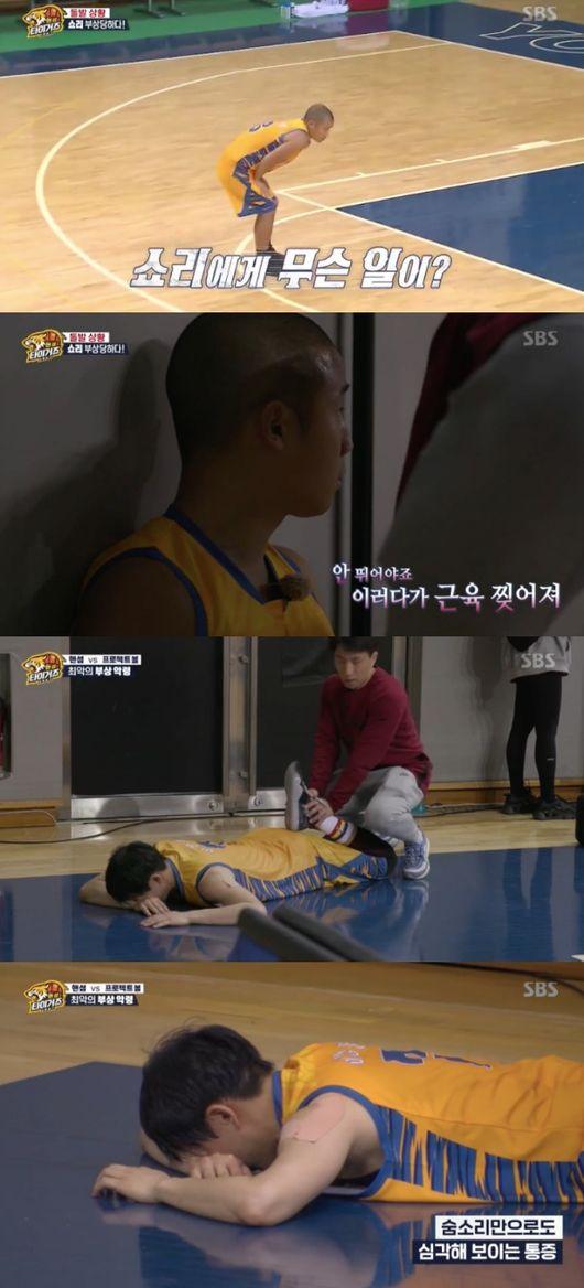 [사진=SBS 방송화면] '핸섬타이거즈'의 쇼리와 이상윤이 통증과 부상을 호소했다.