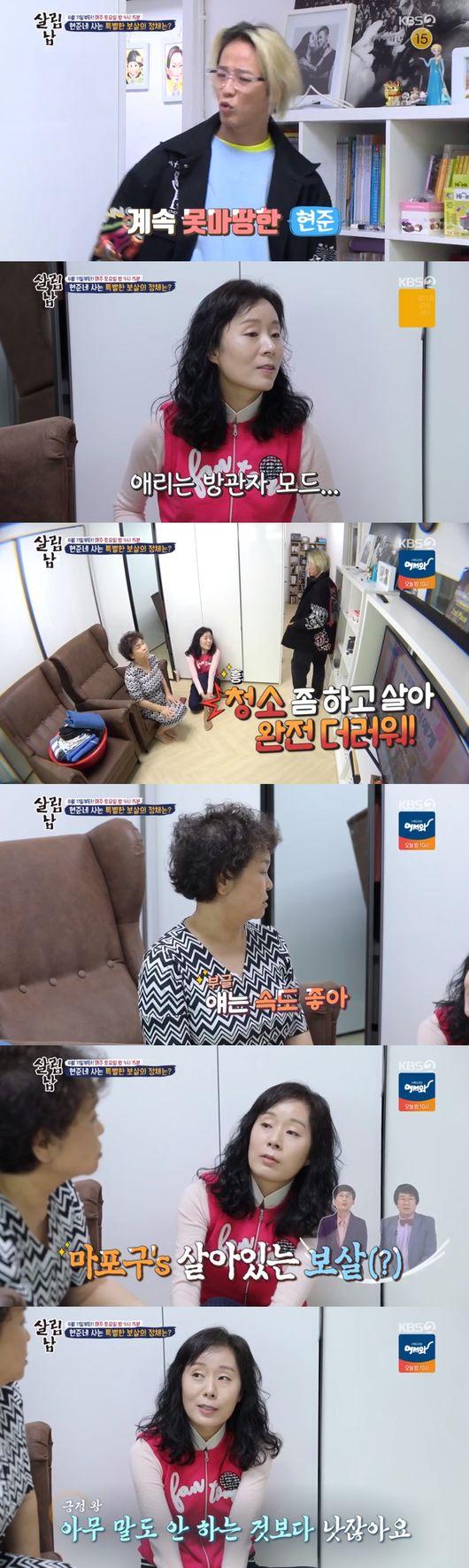 '살림남2' 팝핀현준母, ''며느리 박애리=박보살, 참다가 병 될까 걱정'' [어저께TV]
