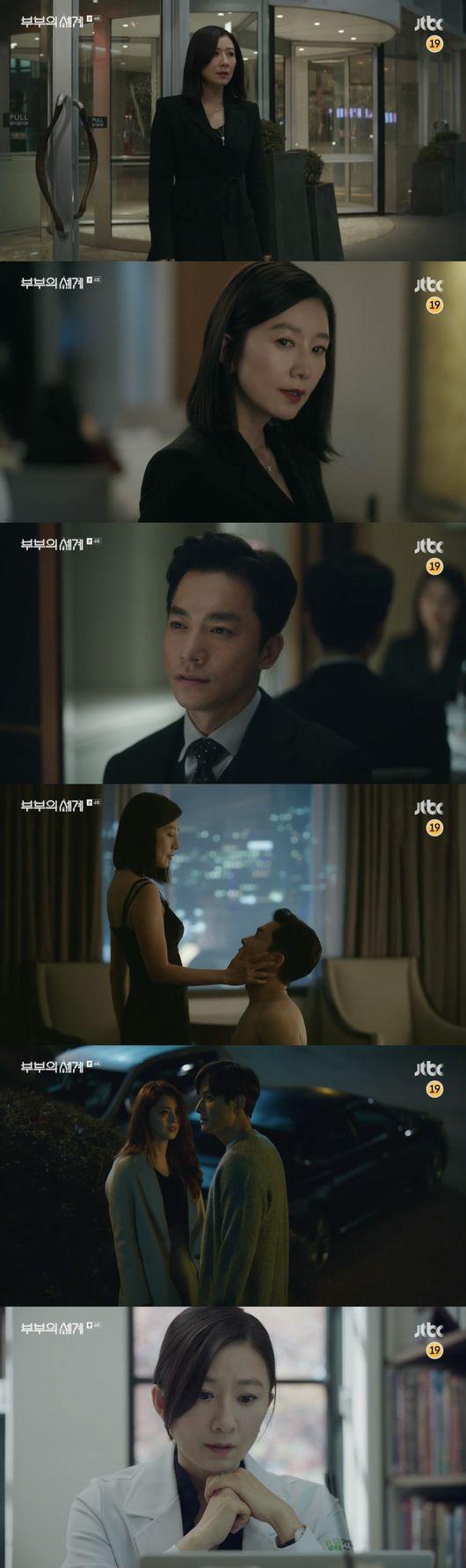 '부부의 세계' 김희애, 김영민과 호텔서 하룻밤..한소희 박해준에 이별 선언 [종합]