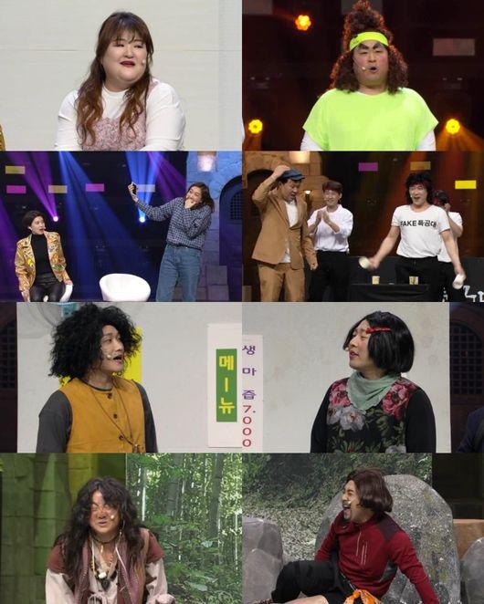 '코빅' 박나래·황제성→이국주, 오늘 2쿼터 첫방x신규 코너 대거 투입