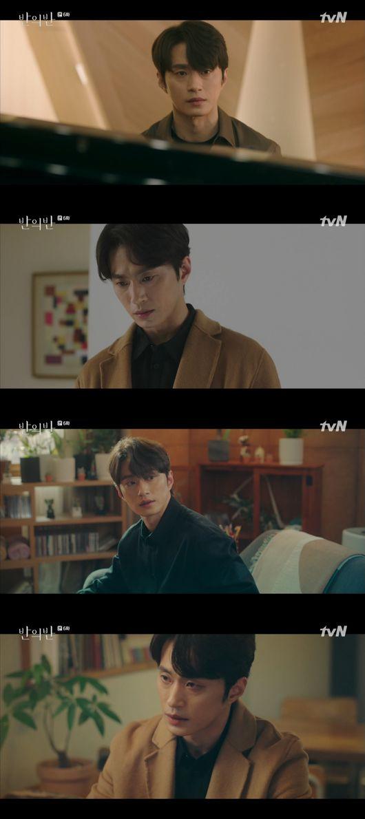 '반의반' 김성규, 얽힌 관계 속 불안?위태로운 피아니스트..섬세한 감정연기