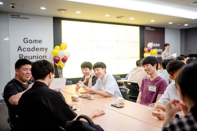 넷마블문화재단, 게임아카데미 5기 모집… 5월 6일까지