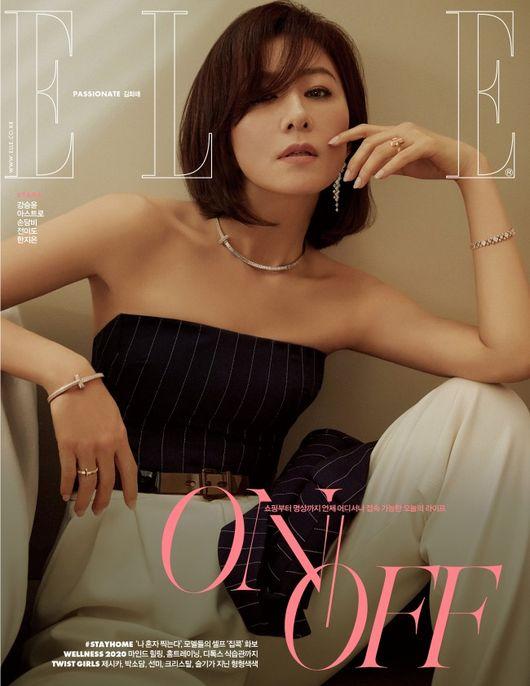 김희애 '''부부의 세계' 지선우, 당당+솔직한 모습에 공감해주는 것 같아''[화보]