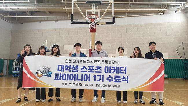 [사진]인천 전자랜드 제공