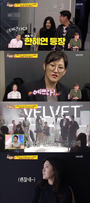 '당나귀 귀' 김소연x한혜연, 드론 온라인 패션쇼 성공…심영순, 현주엽에 '갈비탕' 전수 [종합]