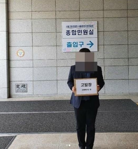 [사진=해율 SNS] BJ 한미모의 소송대리인을 맡은 법무법인 해율 측이 서울 중앙지검에 성매매 알선 혐이 고발장을 접수하는 모습이다.
