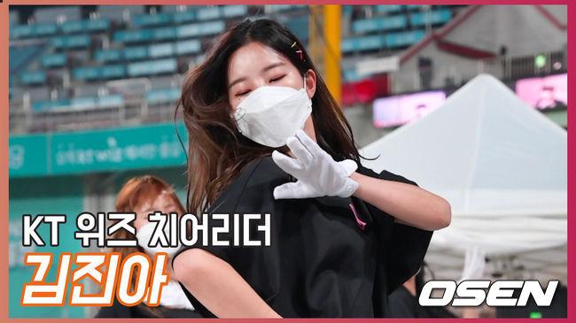 [O! SPORTS]김진아 치어리더,'덤더럼(Dumhdurum) 응원 직캠' (200528)