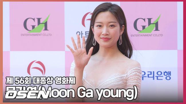 [O! STAR]문가영(Moon Ga young), '러블리 공주님 드레스' (대종상 영화제)
