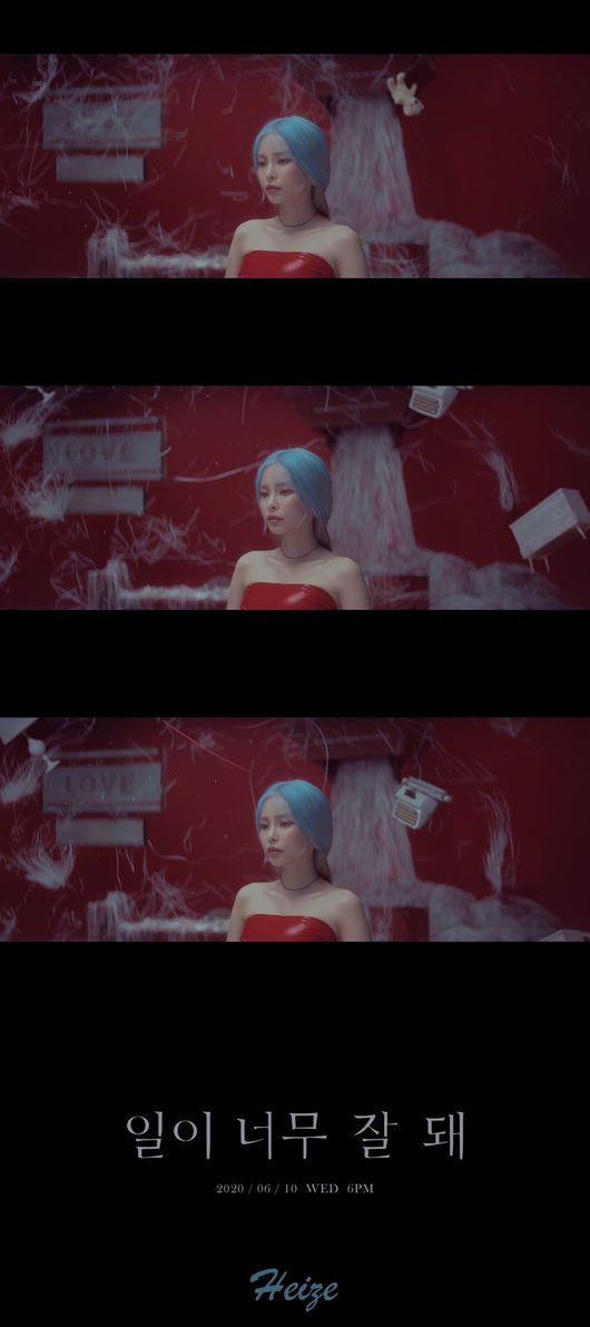 헤이즈, 더블 타이틀곡 '일이 너무 잘 돼' MV 티저 공개..