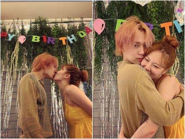 현아♥?던, 입맞춤+로맨틱 생일파티