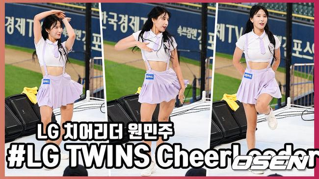 [사진][O! SPORTS]LG 치어리더 원민주,'관중 만날 그날까지 신나는 치어리딩'(Cheerleader Won Min-ju)