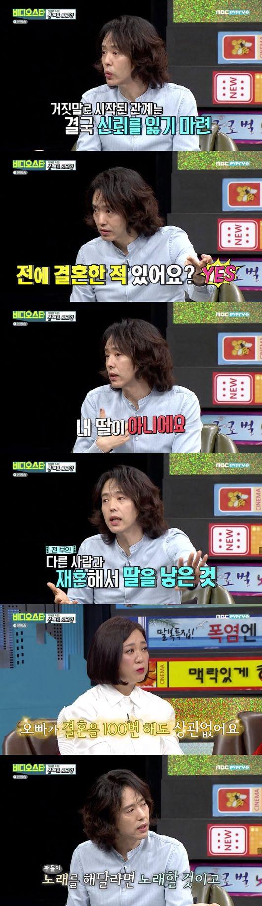 [단독] '비디오스타' PD ''양준일, 진심 잘 전해줘 고맙다고...'' (인터뷰)