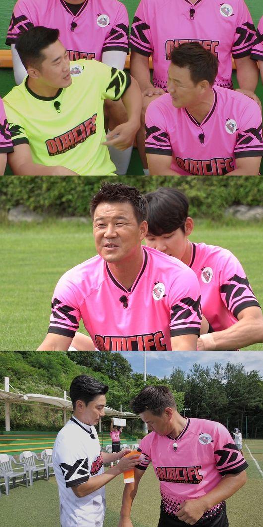 JTBC 제공