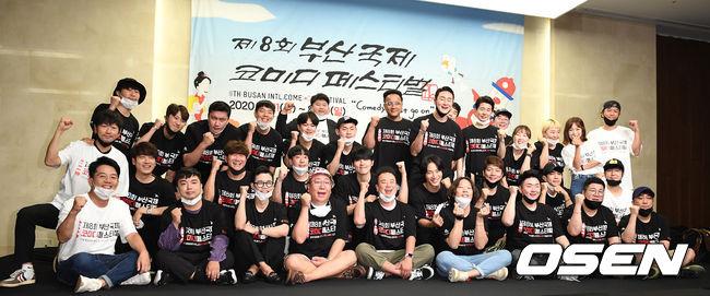 [OSEN=이대선 기자] 3일 서울 마포구 스탠포드호텔 서울에서 제 8회 '부산국제코미디페스티벌(BICF)' 기자회견이 열렸다.부산국제코미디페스티벌 참가자들이 포토타임을 갖고 있다. /sunday@osen.co.kr