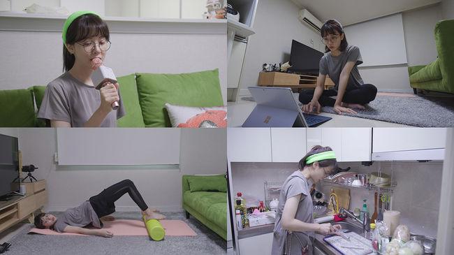 '온앤오프' 제공