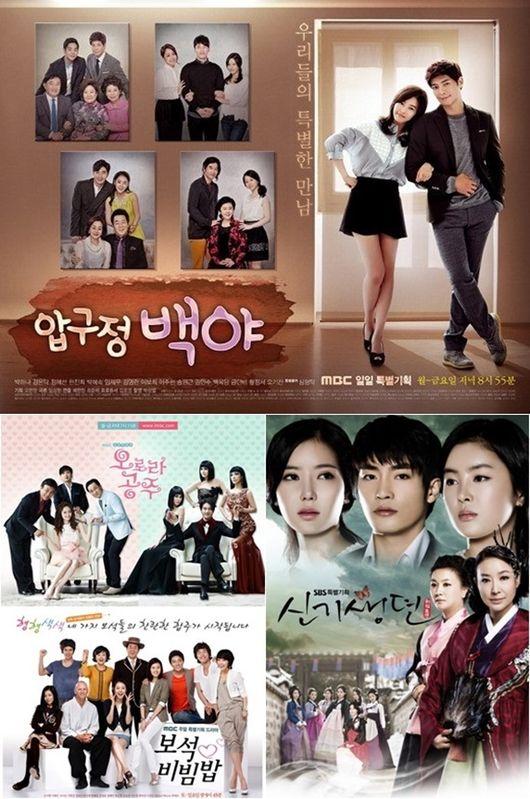 [사진=MBC, SBS 제공] 과거 임성한 작가가 선보인 작품들 공식 포스터.