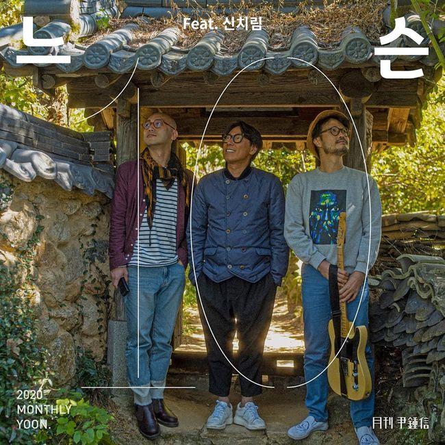 [사진=미스틱스토리 제공] 가수 윤종신이 신곡 '느슨'을 발표한다.