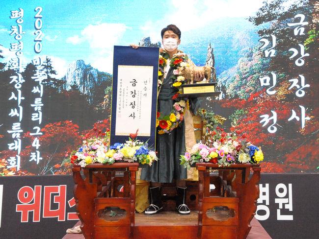 영월군청 소속 김민정(32)이 10년 만에 장사 타이틀을 차지했다. ⓒ 대한씨름협회