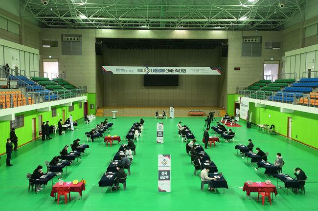 [사진]한국기원 제공