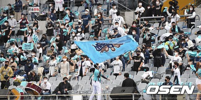 [OSEN=고척, 이대선 기자] 23일 오후 서울 고척스카이돔에서 '2020 신한은행 SOL KBO리그' 한국시리즈 5차전 NC 다이노스와 두산 베어스의 경기가 열렸다.NC 팬들이 깃발과 수건을 흔들며 열띤 응원을 펼치고 있다. /sunday@osen.co.kr