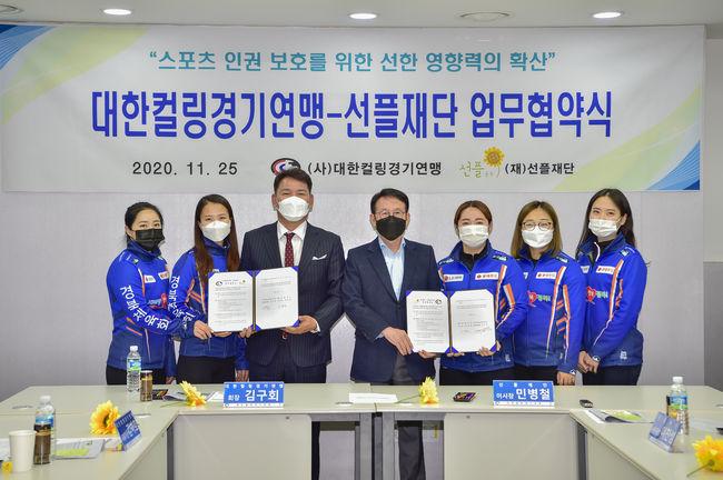 [사진]대한컬링경기연맹 제공