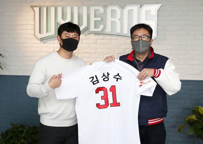 [사진] SK 와이번스 제공