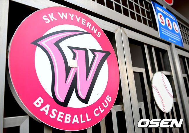 [OSEN=김성락 기자] SK 와이번스 야구단이 매각된다는 이야기가 흘러나왔다.