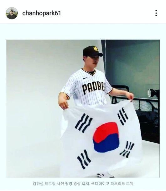 [사진] 박찬호 인스타그램 캡쳐