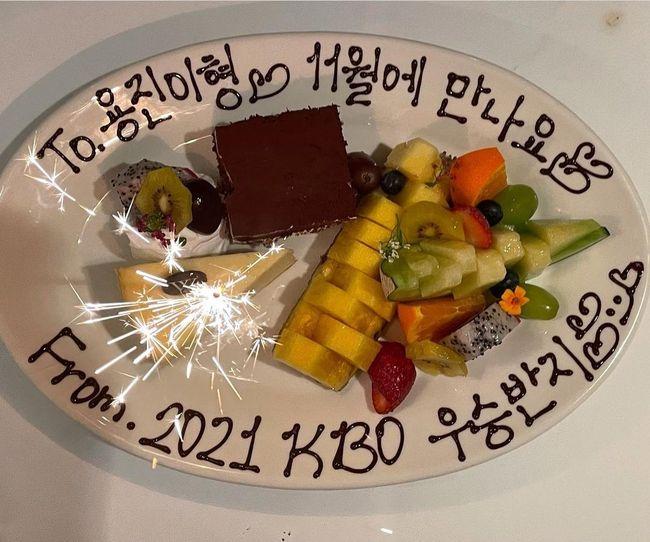 정용진 신세계그룹 부회장 SNS 캡처