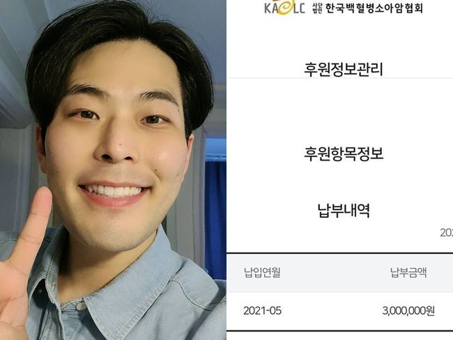 김해준 인스타그램