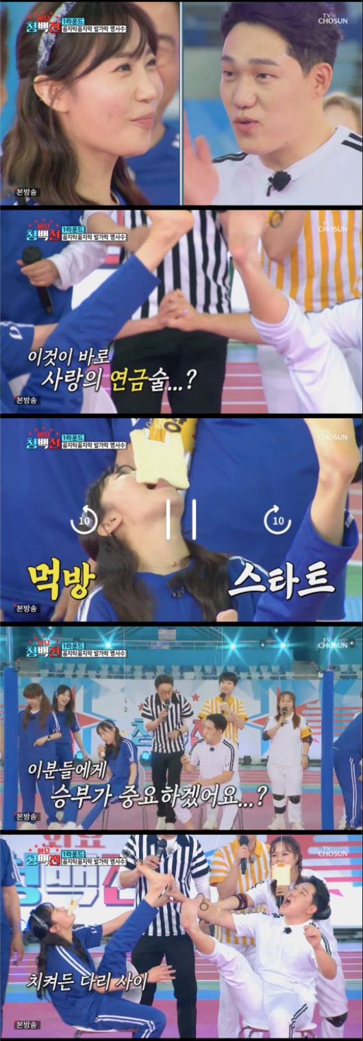 [사진]TV조선 '화요청백전' 방송 화면 캡쳐