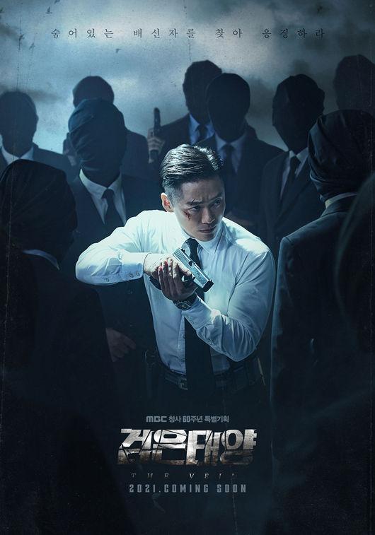 '검은 태양' 제공