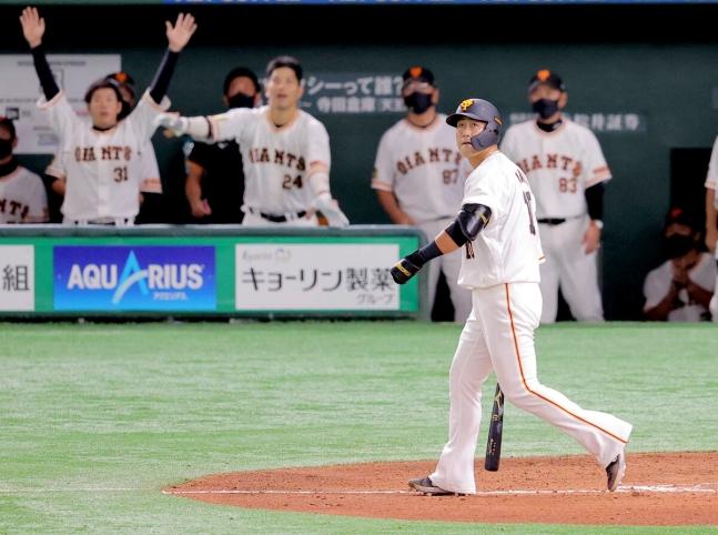 [사진] 요미우리 자이언츠 구단 홈페이지