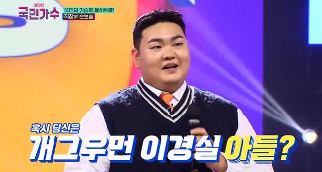 [사진] TV CHOSUN '내일은 국민가수' 방송화면 캡쳐