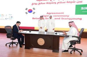 쌍용자동차 예병태 대표이사(왼쪽)와 SNAM사 파드 알도히시 대표이사(오른쪽)가계약서에 서명하고 있다.