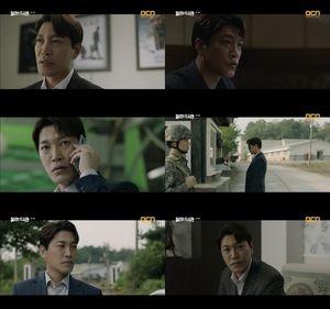 [사진=OCN 방송화면] 배우 최귀화가 '달리는 조사관'에서 극과 극 매력을 뽐내며 열연 중이다.