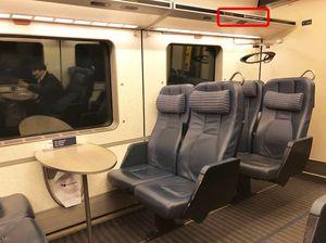 [사진]북유럽에서 이용할 수 있는 열차 1등석. /letmeout@osen.co.kr
