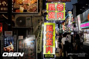 [사진] 일본 도쿄의 가부키초.ⓒGettyimages(무단전재 및 재배포 금지)